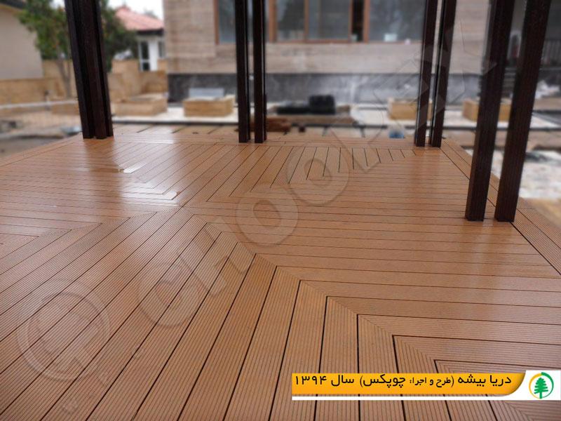 تولید چوب پلاست