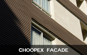 نمای ساختمان چوپکس
