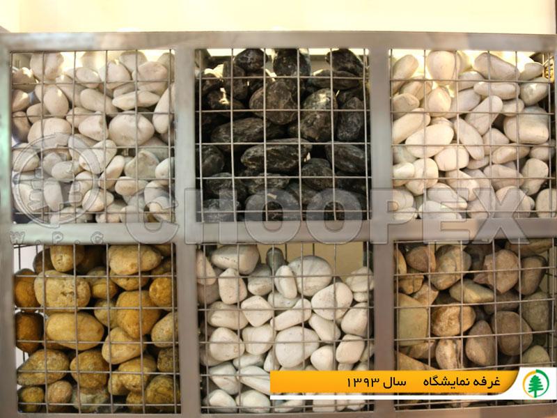 چوپکس تولیدکننده چوب پلاست