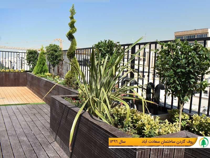 طراحی باغ پشت بام