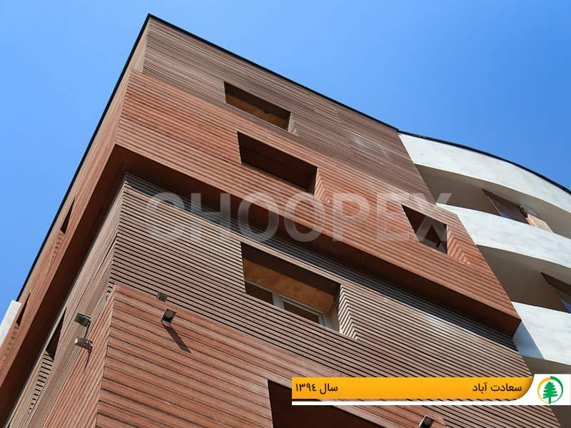 نمای چوب پلاست