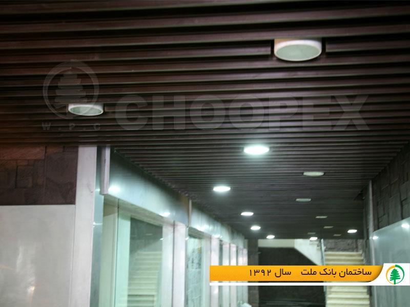 سقف کاذب بانک