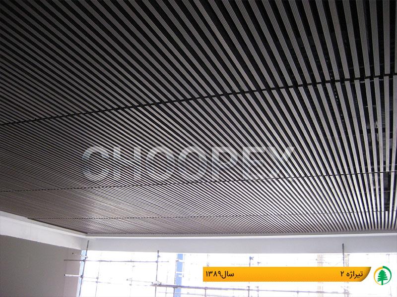 کاربرد چوب پلاست در سقف کاذب