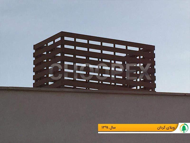 سازه چوب پلاست