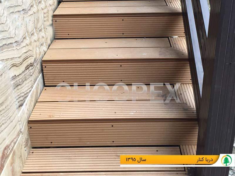 پله و کفپوش چوب پلاست