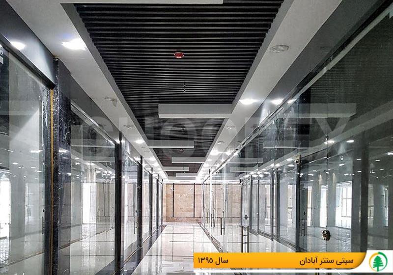 طراحی سقف کاذب آبادان