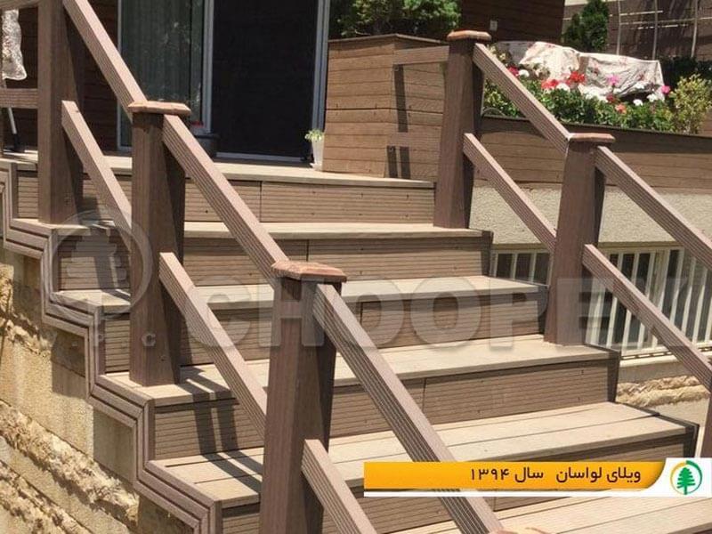 پله چوب پلاستی