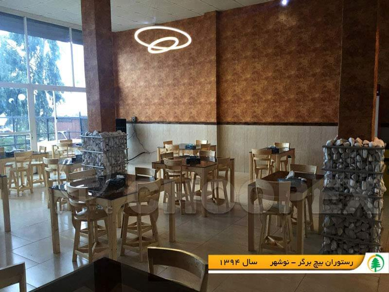 رستوران-چوب پلاست