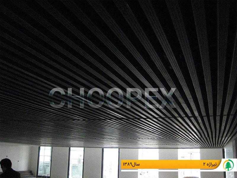سقف کاذب چوب پلاست