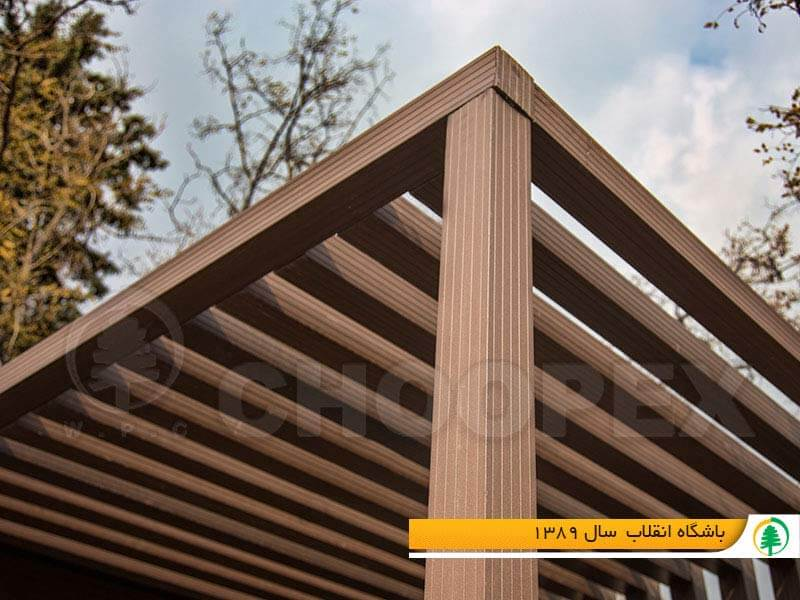 نرده چوبی باشگاه انقلاب