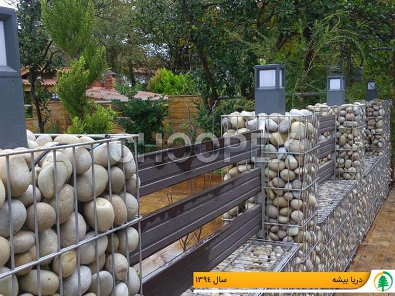 دیوار سنگی شمال