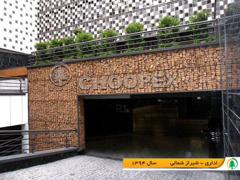 گابیون ایران2