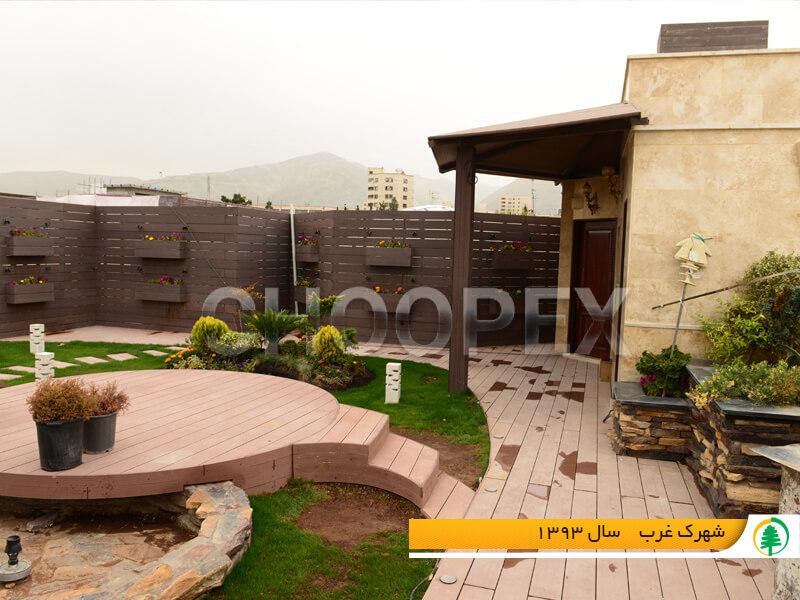محوطه سازی پشت بام تهران