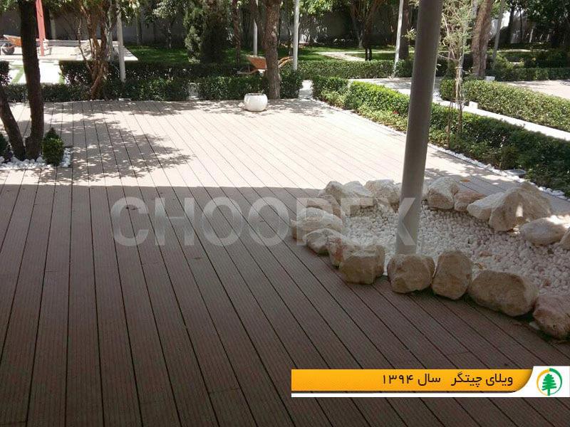 چوب پلاستیک در ایران