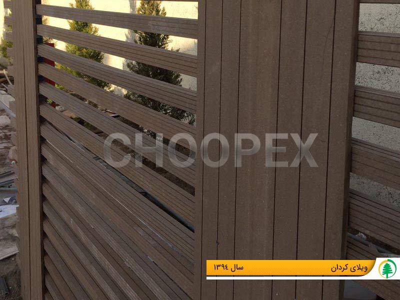 نرده چوبی باغ ویلا