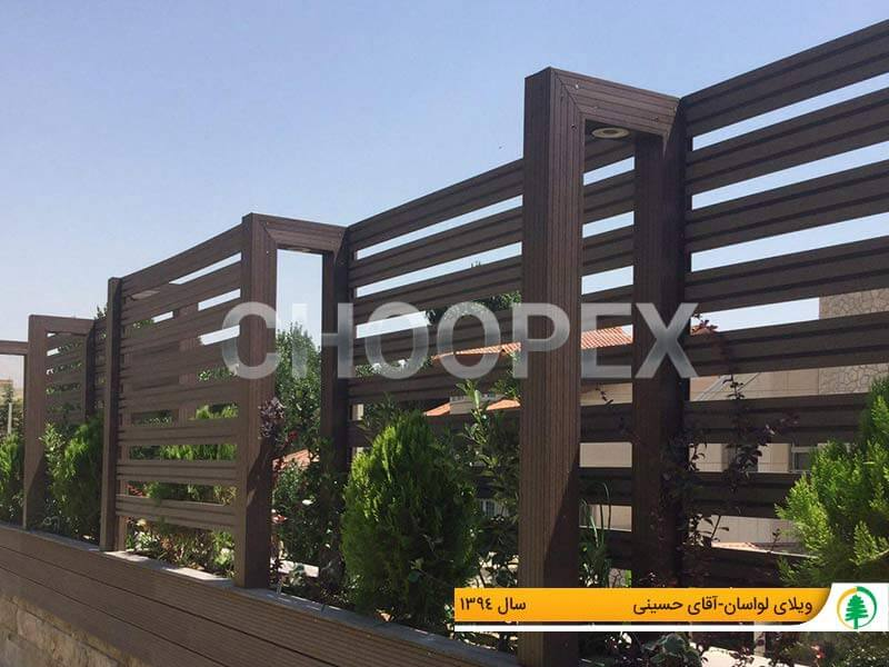حیاط سازی چوب پلاستیک