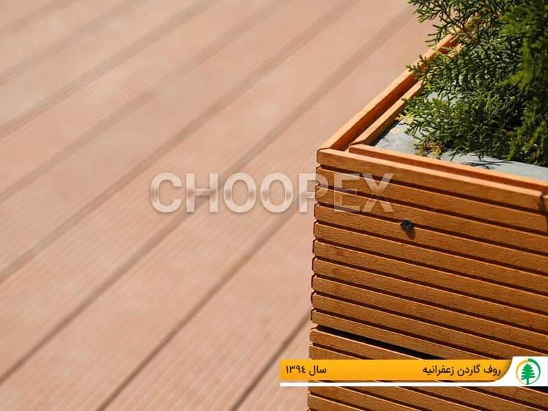 فلاور باکس چوب پلاست بام