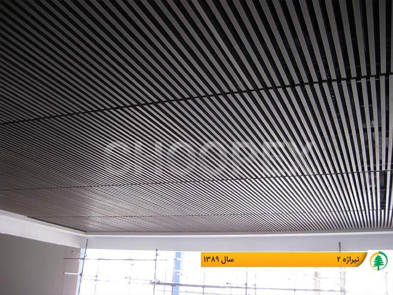 سقف کاذب چوب پلاستیک