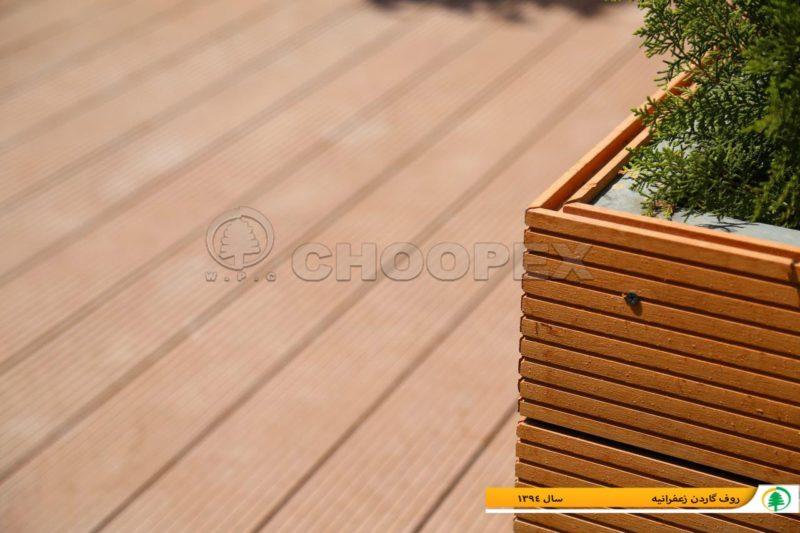 قیمت کفپوش چوبی