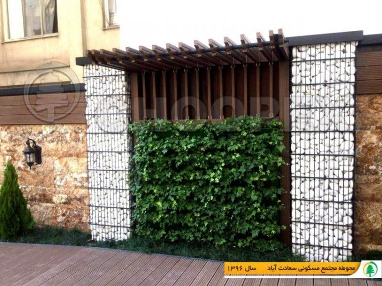 طراحی دیوار سبز سعادت آباد