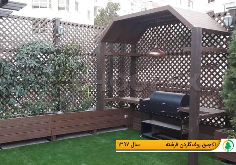alachigh-roofgarden