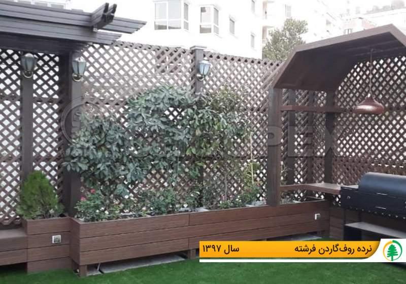 narde-roofgarden