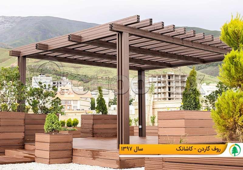Roof Garden Structures