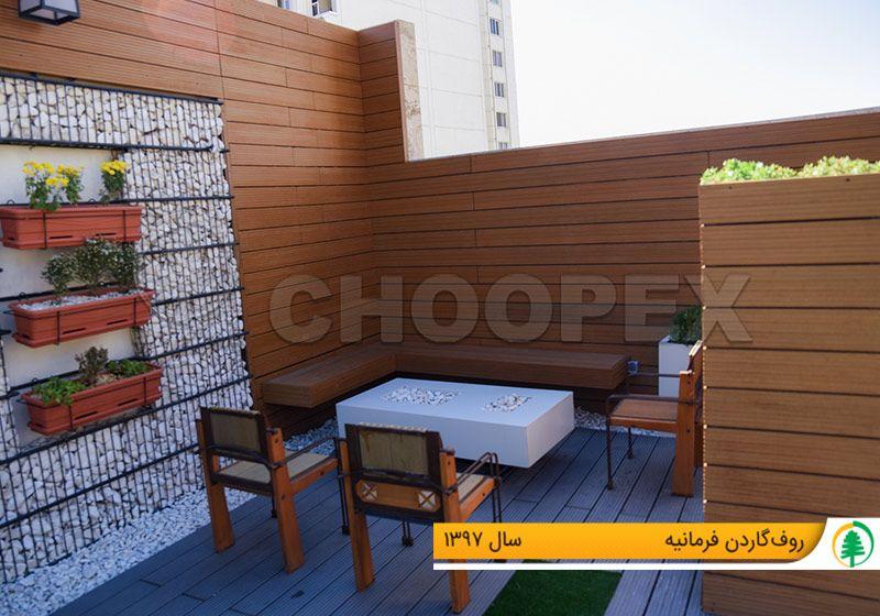 roof garden farmanie 1