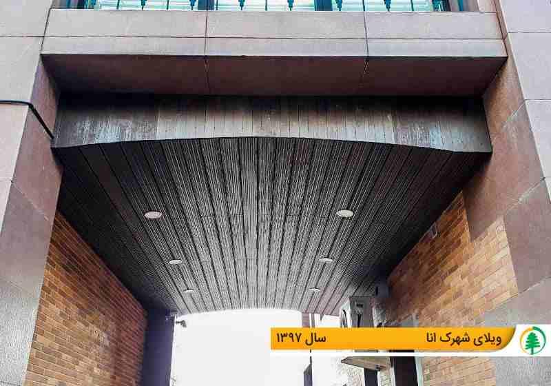 روشهای تمیز کردن سقف کاذب چوب پلاست و چهار سقف دیگر