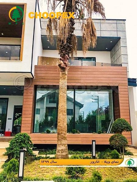 نمای ساختمان چوب پلاست