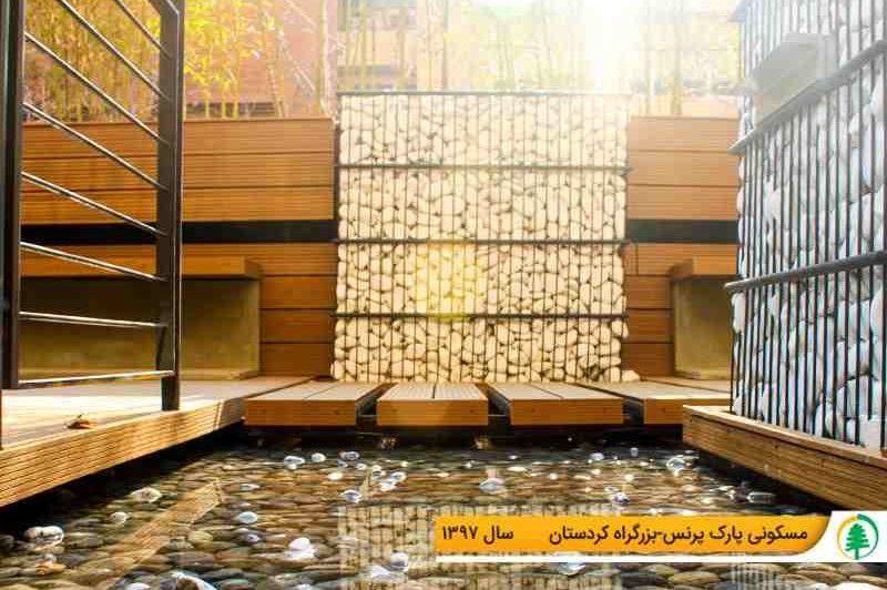 طراحی فضا با آب