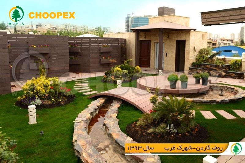پشت بام آپارتمان و تبدیل آن به زیباترین فضای سبز خانه!