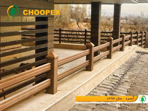 نرده چوب پلاست برای حفاظت