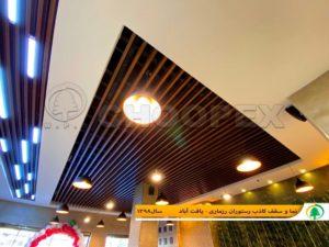 نصب سقف کاذب چوب پلاست