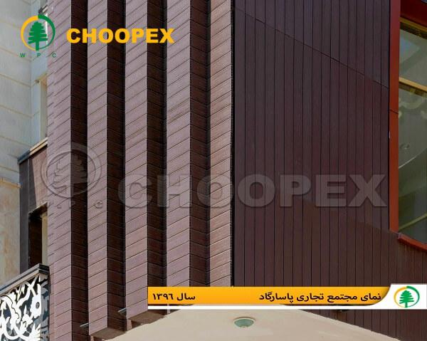 چوب پلاستیک و طراحی نمای مدرن