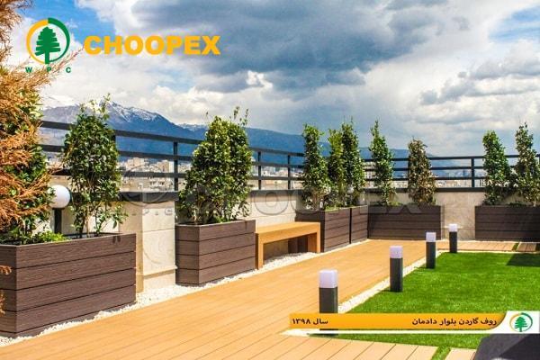 پشت بام را به باغچه تبدیل کنید!