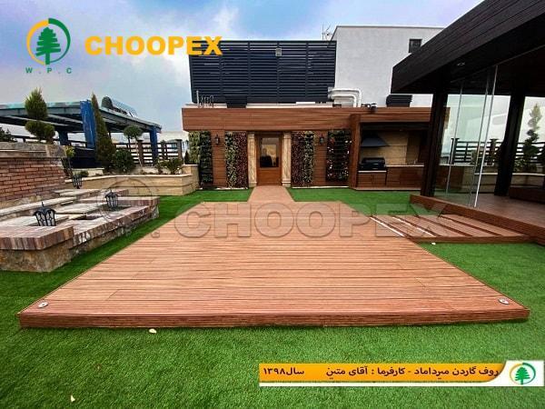 طراحی و اجرای روف گاردن در شهر تهران