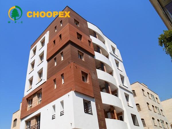 نمای ساختمان مدرن تهران