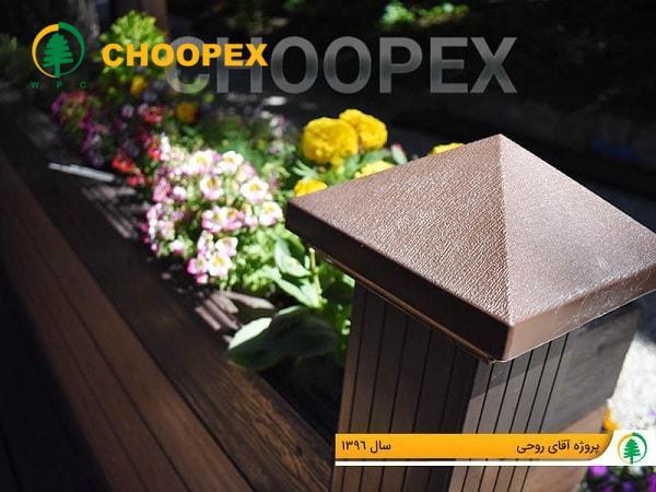 گلدان چوب پلاست گزینهای مناسب برای پرورش انواع گل و گیاه