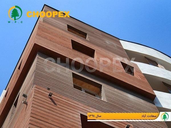 قوانین طراحی نمای ساختمان مسکونی