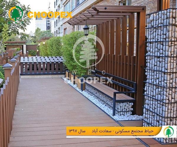 خصوصیات مثبت متریال چوب پلاست برای ساخت مبلمان فضای باز