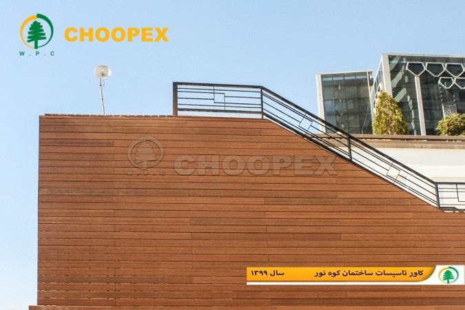 دیوارپوش چوب پلاست