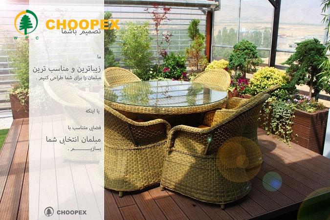 خلاقیت محوطه سازی باغ