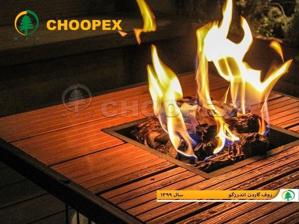 آتشدان چوب پلاست