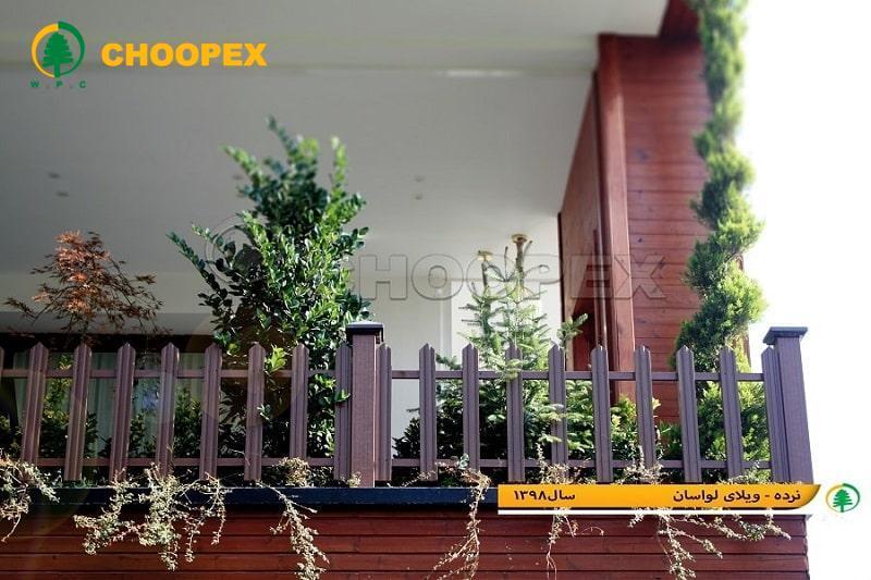 نرده فلزی یا نرده چوبی، کدام مناسب فضای باز است ؟