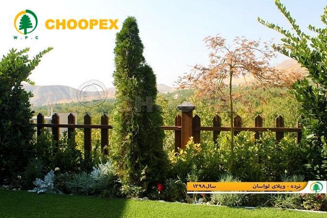 نرده فلزی محوطه بهتر است یا نرده چوب پلاست !