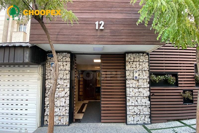 نماسازی ساختمان با پروفیل چوب پلاست!